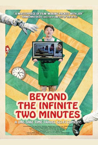 Dois Minutos Além do Infinito